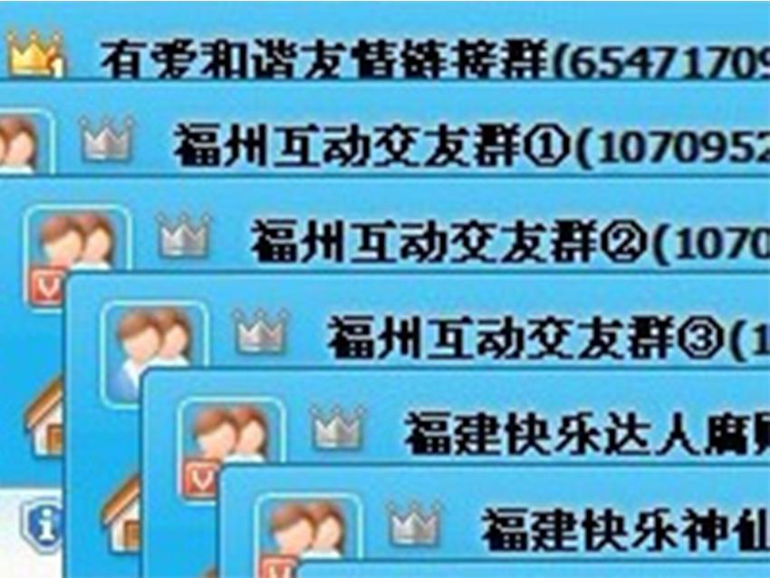 浅谈:如何做好QQ群推广?