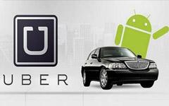 Uber那些逆天的营销,原来是这么玩出来的!