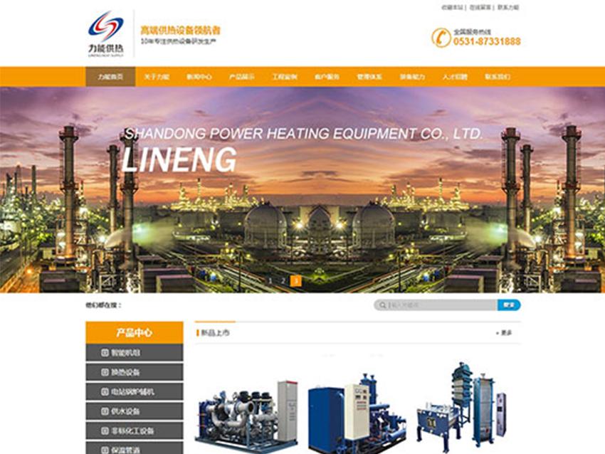 山东力能化工装备工程有限公司