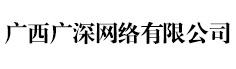 玉林市火狐体育平台网址网络有限公司